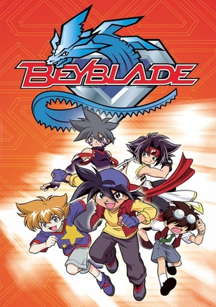 Beyblade Poster
